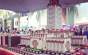 City of Beverly Hills Birthday Cake